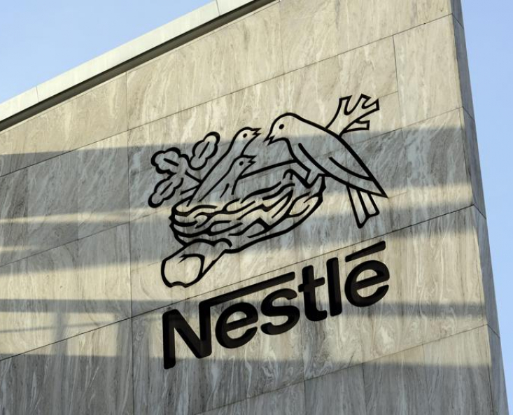 Global sales of the Nestlé Group 2005-2017